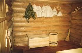 Banya Room